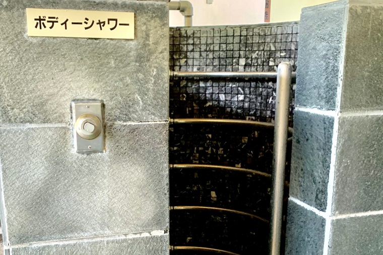 onsen12_shower.jpg